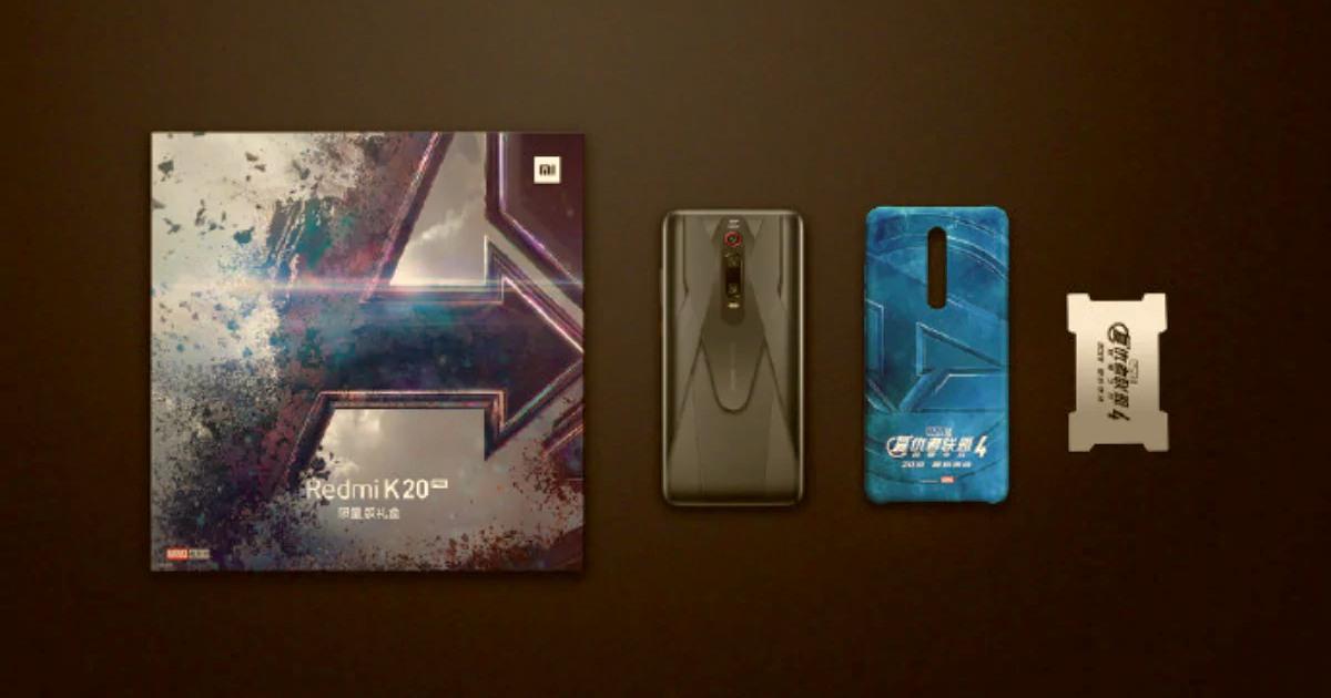 Xiaomi Redmi K20 Pro Marvel Hero Edition